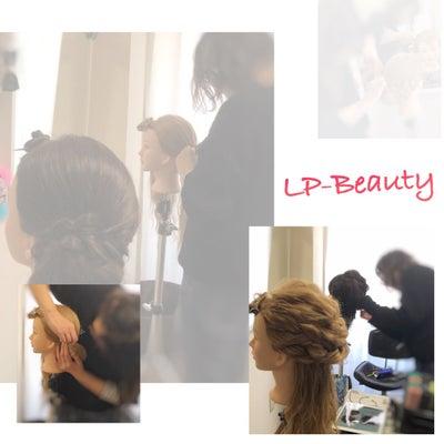 初心者のための安心な作り方☆ヘアセット講習の記事に添付されている画像