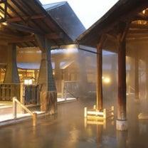 ハワイアンズの大露天風呂 与市の記事に添付されている画像