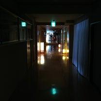夏休みは東北へ行きました。名湯秘湯うなぎ湯の宿 琢秀 ねころびの館 後編の記事に添付されている画像
