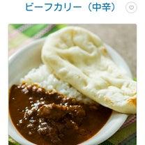 東京に行ってきたよ。その9の記事に添付されている画像