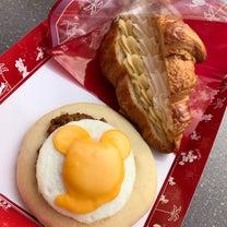 ミッキーパンとスイートポテトのクロワッサンの記事に添付されている画像