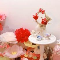 今年イチオシのお正月飾りのご紹介!の記事に添付されている画像