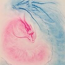 龍神メッセージ 「私たちは、あなたのタイミングを見ています。の記事に添付されている画像