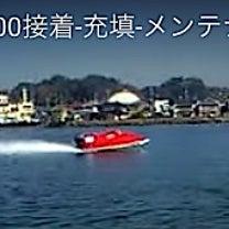 2018-1556 GM-8300接着-充填-メンテナンスして10年以上2001の記事に添付されている画像