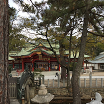 開運神社3413日連続参拝祈願(西宮神社)の記事に添付されている画像