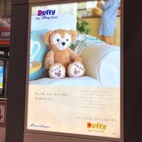 舞浜駅の記事に添付されている画像