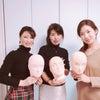 【顔分析】SBM顔分析メイクで起業するの画像