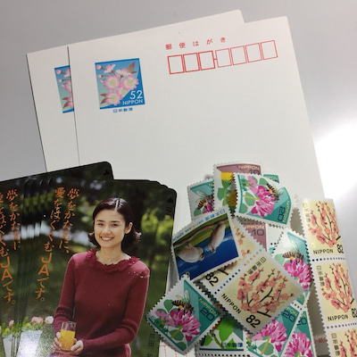 長野県伊那市より切手/ハガキ/テレカお買取り|アンジェリーク伊那店の記事に添付されている画像