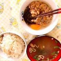 今日のお昼ご飯の記事に添付されている画像