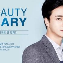 【韓国美容整形】イケメンに大変身!!JAYJUN美容外科・第2弾BEAUTY Dの記事に添付されている画像