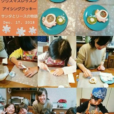 クリスマスレッスンレポ♡の記事に添付されている画像