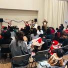 【リトぴよ×いなほ  クリスマスパーティー】の記事より