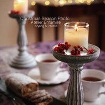 クリスマスシーンを撮るスタイリング&フォト撮影会に参加してきました!の記事に添付されている画像