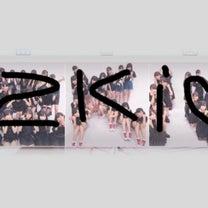 No.5037 本日NGT48二期生じゃんけんユニット2ki『ドローンジェラシーの記事に添付されている画像