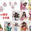 【12/19追加情報】12月公演『WinterLive』開催決定!の画像