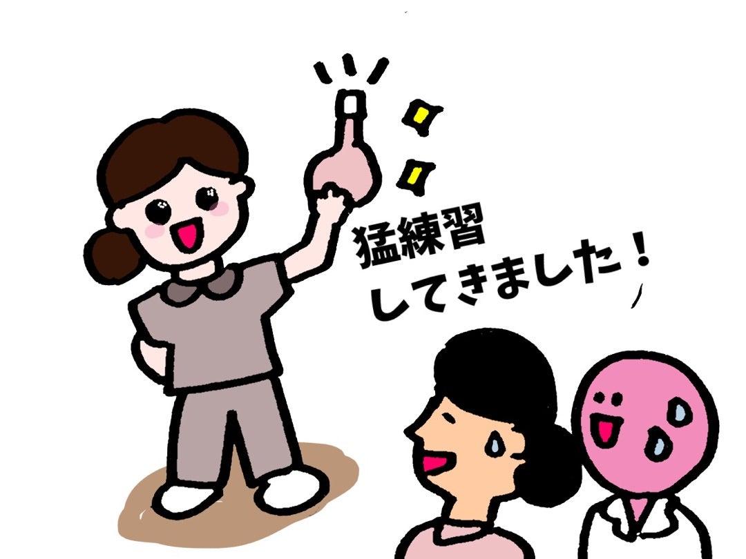 かんちょうの意味 - goo国語辞書