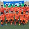 ヨネックスジュニアサッカーリーグU9 第7〜9節の画像