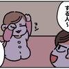 お知らせ すくパラ倶楽部NEWS掲載の画像