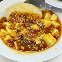 今年27店舗目の麻婆豆腐 兆楽 渋谷の記事に添付されている画像