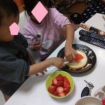 祝4歳の記事に添付されている画像