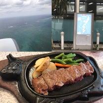 沖縄へ  大人の修学旅行 珍道中の旅  パート1の記事に添付されている画像