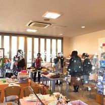 ハウジングinわらしべ2019年2月18日開催の記事に添付されている画像