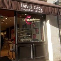 久々のDAVID CAPYのケーキの記事に添付されている画像
