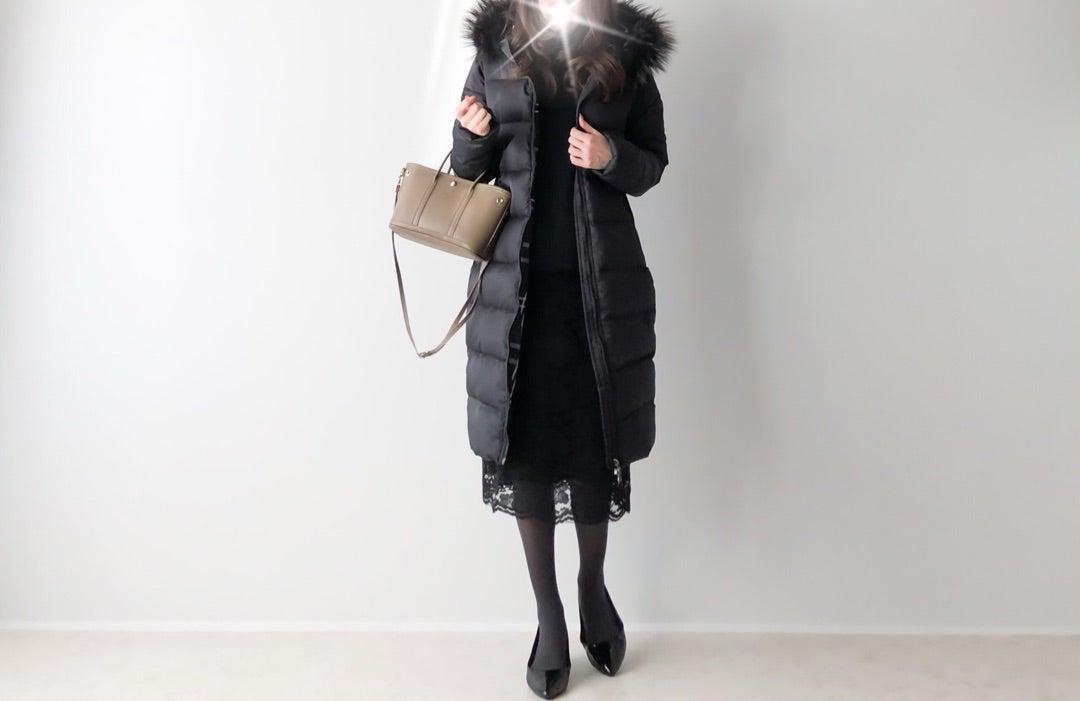 オシャレも防寒もしたい寒い日のコーデ/今年お気に入りNo.1のバッグ