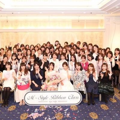 ♡M-Style Ribbon Class4周年パーティー♡の記事に添付されている画像