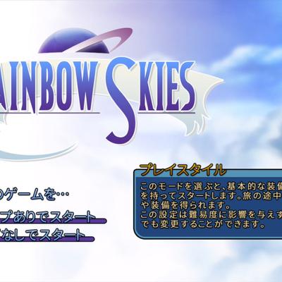 『Rainbow Skies』配信開始特集!の記事に添付されている画像