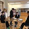 【授業PICK UP】みなら特別支援学校交流授業の画像