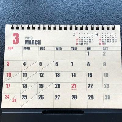 働き方改革により2019年3月から変動型週休二日制に変わりますの記事に添付されている画像