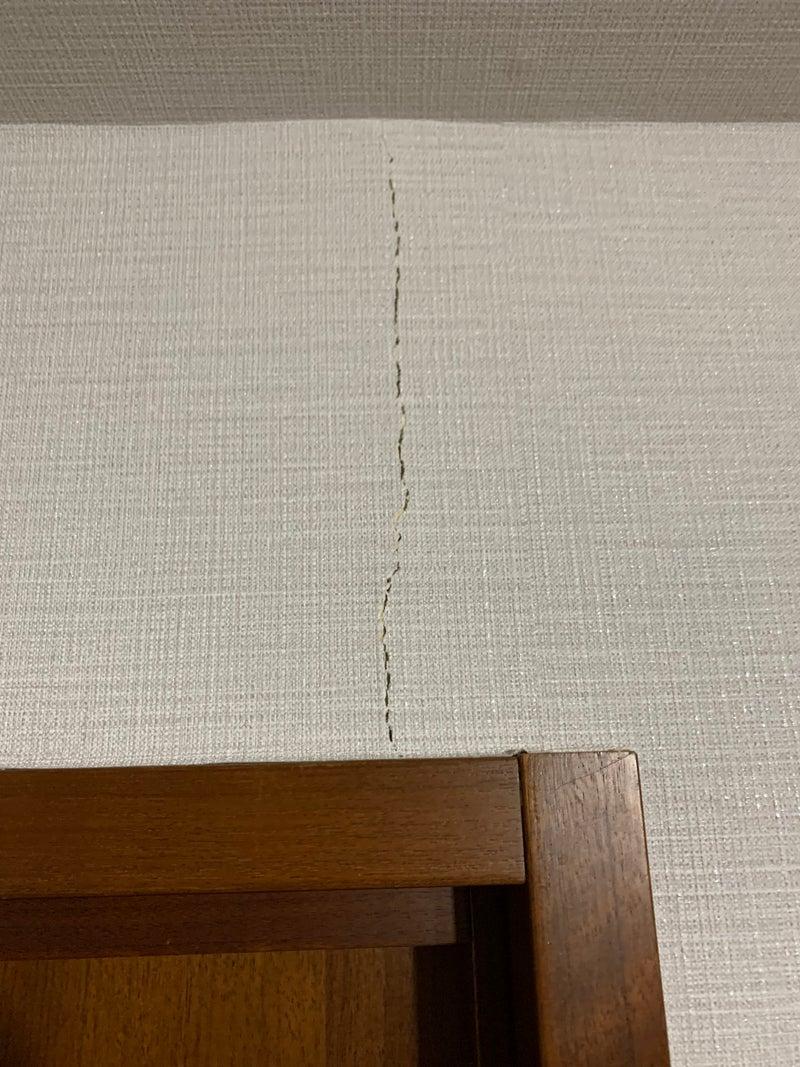 壁紙にひび割れが 港区 賃貸 管理 Makeact メイクアクト