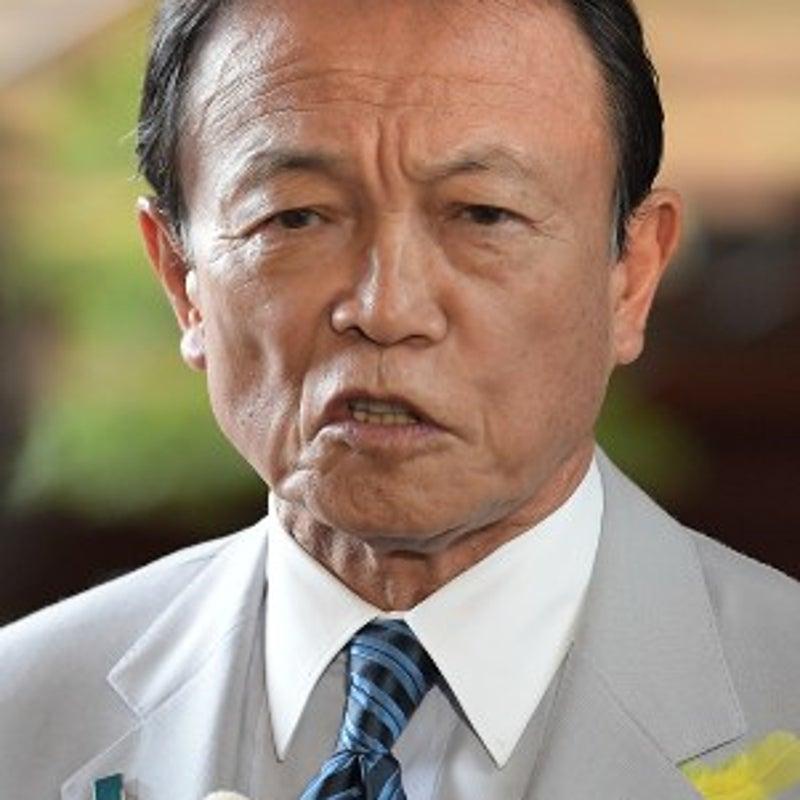 娘 麻生太郎 麻生太郎の妻は麻生ちか子で元総理・鈴木善幸の娘でやり手の実業家!詳細と馴れ初めなど徹底調査