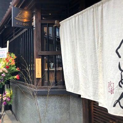 New Open! くをんさんの「かしわキーマうどん&台湾スィーツ 豆華」の記事に添付されている画像