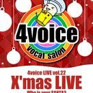 4voice LIVE vol.22の記事より
