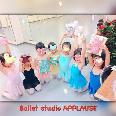 プレゼント交換とコンクールクラス☆の記事に添付されている画像