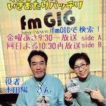 映画 この街が好き 瓦陽一さん登場!の記事に添付されている画像