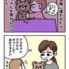 子供×ぬいぐるみ=最強の画像