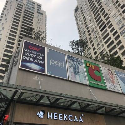 2区おうち事情Thao Dien Pearlの記事に添付されている画像