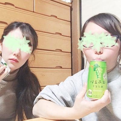妹の帰省と実家*柚子風呂の記事に添付されている画像