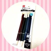 レトロボールペン s☆ダイソーの記事に添付されている画像