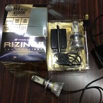 スフィアライトLEDヘッドライト 4500K サンライトカラーの記事に添付されている画像