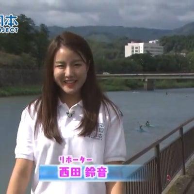 海と日本PROJECTinくまもと 新動画配信中!の記事に添付されている画像