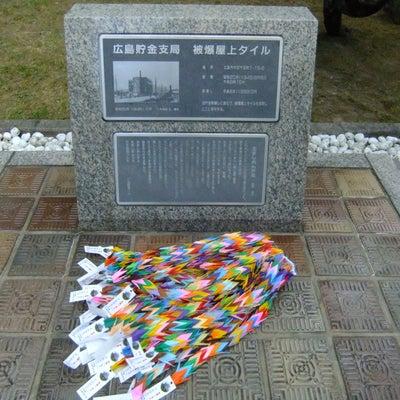 広島原爆ダークツーリズム_33~広島貯金局・被爆屋上タイル&旧広島逓信局の被爆しの記事に添付されている画像