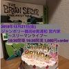 12/21(金)今夜は南浦和宮内家でライブです!の画像