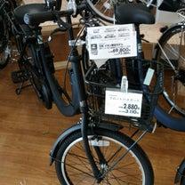 +あと2年、電動機付き自転車にするべきか++の記事に添付されている画像
