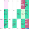 【1月】マヨササイズレッスンスケジュールの画像