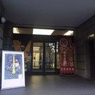 FPがお勧めする 訪れたい日本橋スポット 貨幣博物館の記事より