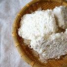 日本の伝統調味料しょうゆを伝える!醤油エヴァンジェリスト養成講座の記事より